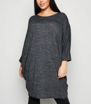 Apricot Curves Dark Grey Batwing Sleeve Top New Look